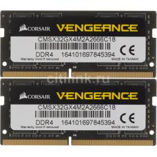 SODIMM Corsair 32 GB DDR4 2666 MHz Vengeance (CMSX32GX4M2A2666C18)